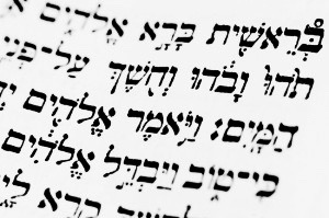 photodune-6782658-hebrew-bible-xs-300x199 (1)